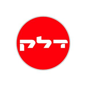 לוגו דלק