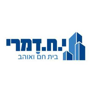 לוגו יח דמרי
