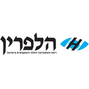 לוגו הלפרין