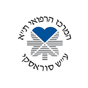 לוגו המרכז הרפואי ת''א