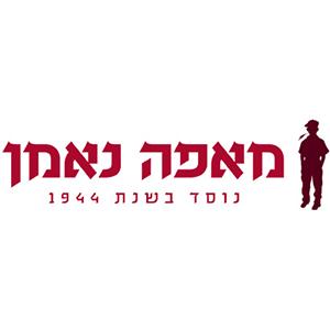לוגו מאפה נאמן