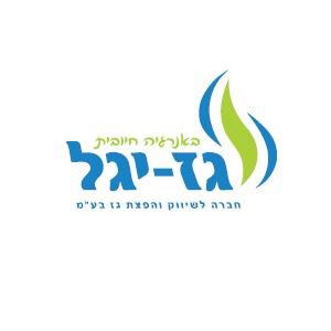 לוגו גז יגל